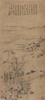 山水 (landscape) by li jian