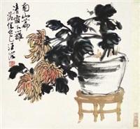 清霜 by wang rong