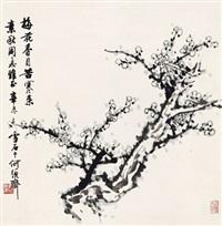 寒梅溢香图 (plum blossom) by bai xueshi
