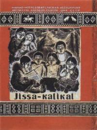 projet d'illustration pour jissa-kalikal by e. k. evenbakh
