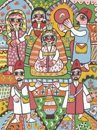 le mariage by fatna gbouri