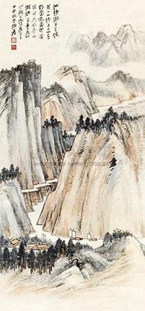 严子陵钓台 (landscape) by zhang daqian