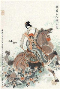 游春图 by dai dunbang