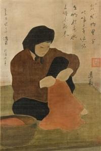 la lingère by nguyen phanh chanh