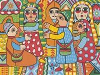 cérémonie by fatna gbouri