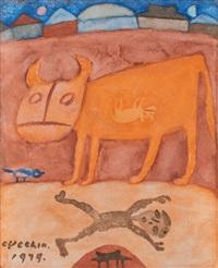 소와 사람 by chang ucchin