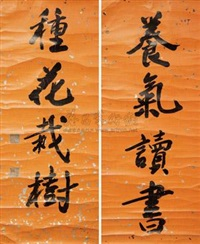 书法对联 (couplet) by emperor yongzheng