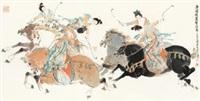 击球图 by dai dunbang