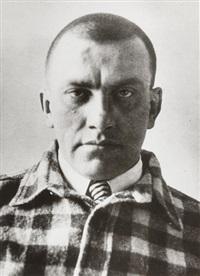the poet vladimir vladimirovich mayakovsky, rostov-on don by mark markov-grinberg