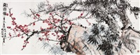 岁寒图 by wang yushan, ma fenghui, huo chunyang, ma xinlin and yin shi