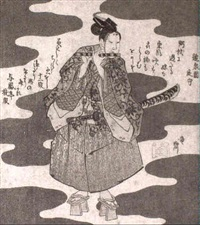 a full-length portrait of ushiwakamaru playing a flute, his robe decorated with minamoto crests, and his sword covered by ryusai masazumi