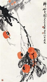 柿柿如玉图 by liu chunhua