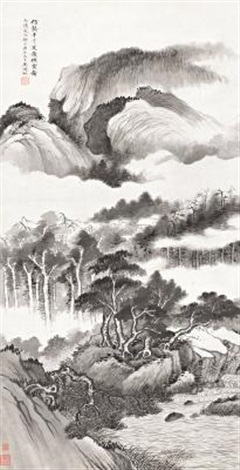 夏岭横云 cloud mountains by wu hufan