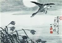 goose (노안도(蘆雁圖)) by ahn joongsik