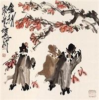 金秋 by xu peichen