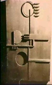 travail du bois, atelier de sculpture, bauhaus dessau by heinz loew