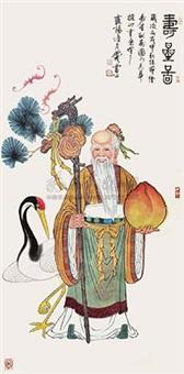 寿星图 by ali leigong