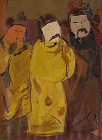 guan gong by pang yongjie