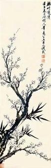 梅竹双清图 by qian zai
