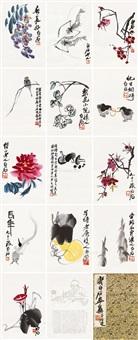 齐白石花卉画集 册页 (二十开选十三) 设色纸本 (album of 20) by qi baishi
