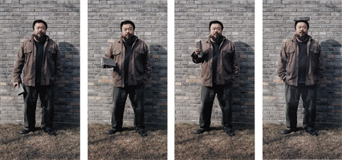 to fight with crossed arms in collaboration with map office gutierrez portefaix in 4 parts by ai weiwei