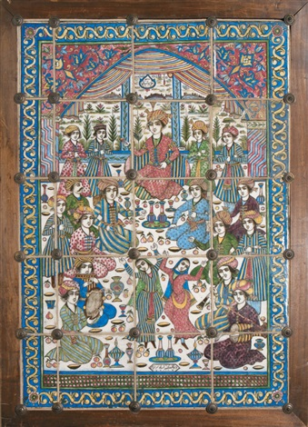 la scène de cour by mirza abdallah