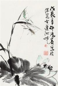 荷花图(螳螂) by xu hongbin