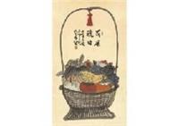 fruit baskets by ryusei kishida