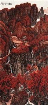 红树高山水长流 (trees live on mountain) by liu yanshui