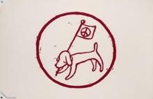 peace flag by yoshitomo nara