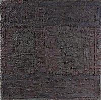 untitled (4 x 4) by ralph humphrey