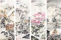山水 (in 4 parts) by liu yushan