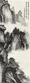 山水 by jiang youqiao