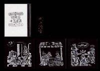 maria portfolio of 15 by sumio kawakami