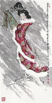 昭君出塞 by xue linxing