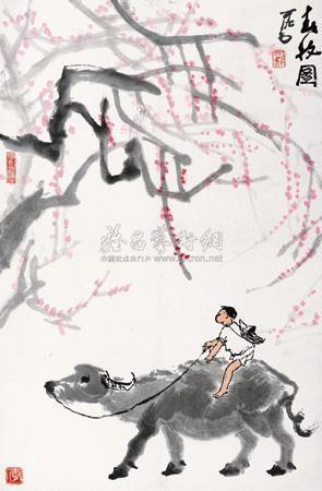 春牧图 spring herding by li keran