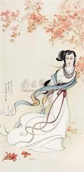 岭南春 by liu yuesheng