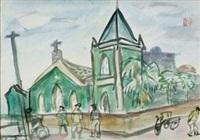 淡水教堂 by hong ruiling