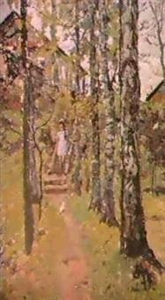 le chemin de bouleau by euvgeni lesin