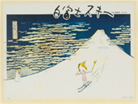 white fujiyama ski gelände (in the floating world) by yoshitomo nara