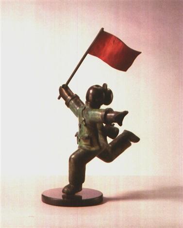 flag 7 by jiang shuo