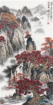 溪山红树 立轴 设色纸本 ( mountains and mangrove) by guan shanyue
