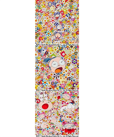1 new day dob totem pole 2 new day self portrait 3 new day lots lots of kaikai and kiki 3 works by takashi murakami