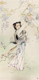 双双蝶 by liu yuesheng