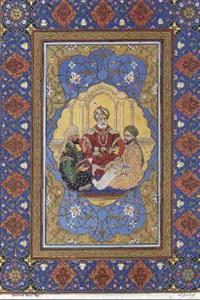 le souverain et ses conseillers by mohammed racim