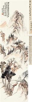 放翁诗意图 立轴 设色纸本 by huang binhong