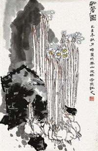 新春图 by peng peiquan