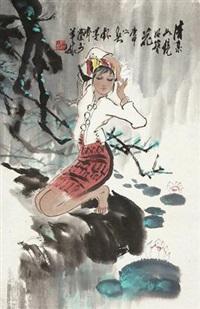 黎族少女 by liu jirong