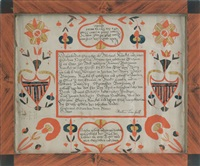 untitled (fraktur birth certificate for benjamin kunkel) by martin brechall