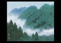 mountain fog by minami yoshinobu